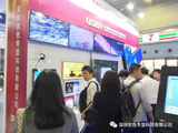 USER Showed in : 2018 CHINA HI-TECH FAIR