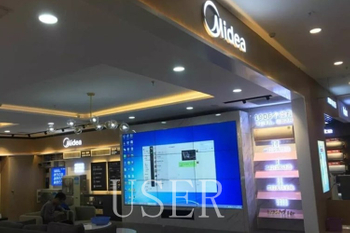 55inch video wall in Midea Corporation, both wall mounted and floor stand 3 x 3